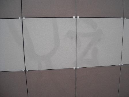 Graffito - 2